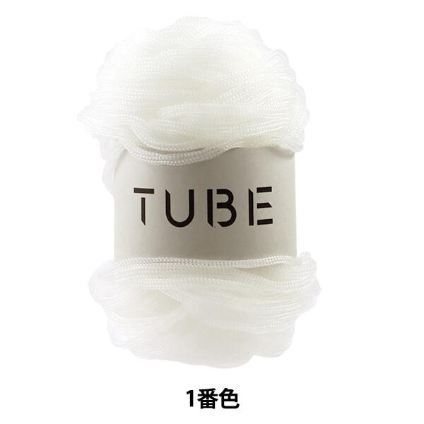 TUBE белый 1