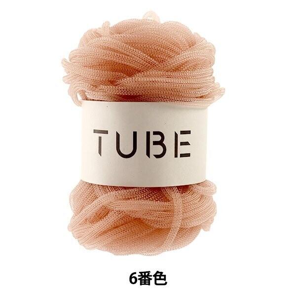 TUBE розовый нюд 6