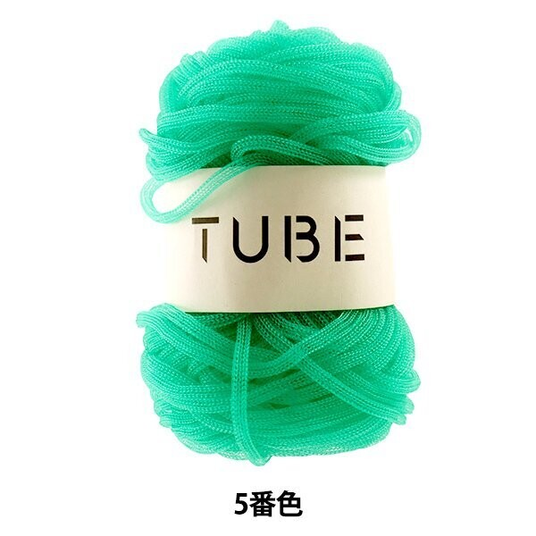 TUBE зеленый 5