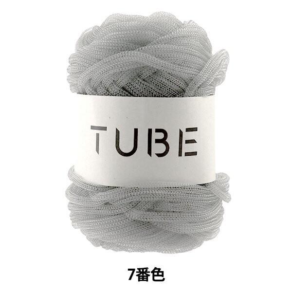 TUBE серый 7