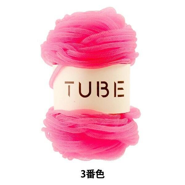 TUBE фуксия 3