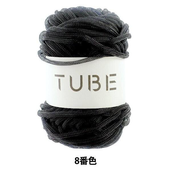 TUBE черный 8