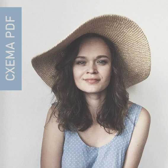 шляпа Сан Хэт PDF