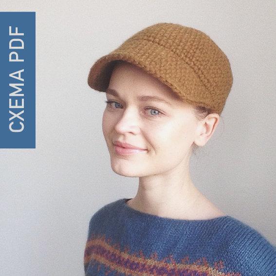 шляпа #7 PDF