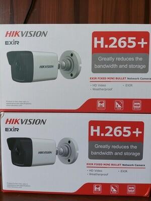 Hikvision 4MP Mini Bullet EXIR Network Camera