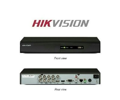 Hikvision 8 Channel Turbo HD DVR