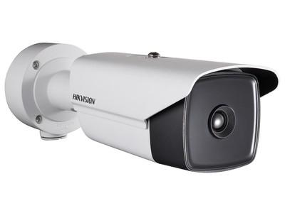 Hikvision 720p TurboHD EXIR Bullet Camera