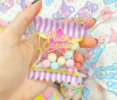 *SALE* Kawaii Plush Catcher Candy Charm