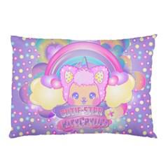 CutieStar / KityCrylics Rainbow Dreamer Pillow Case