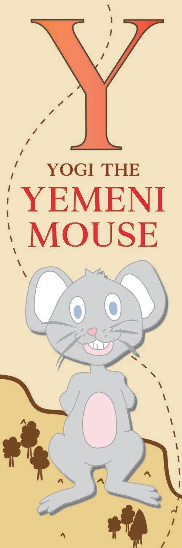 Yogi The Yemeni Mouse From Yemen Bookmark