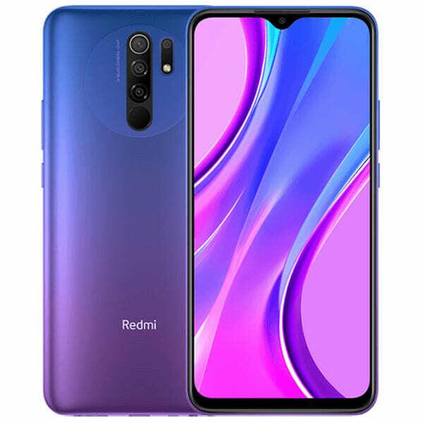 Смартфон Xiaomi Redmi 9 4/64GB, фиолетовый