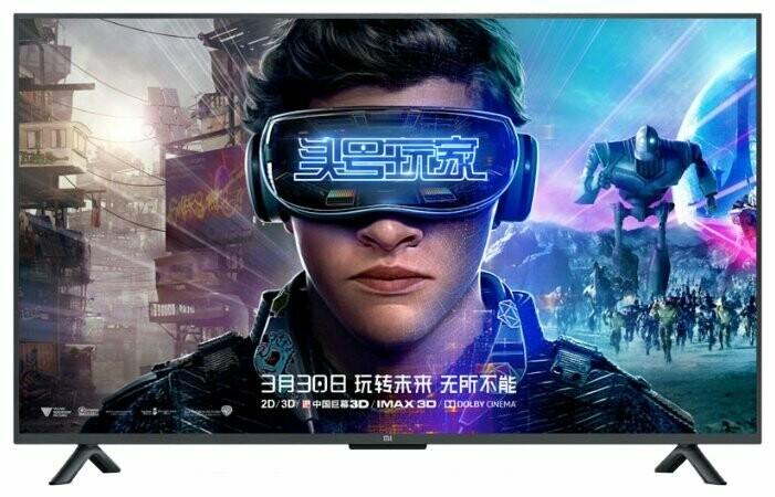 """Телевизор Xiaomi Mi TV 4S 50 49.5"""" (2018) RU/A"""