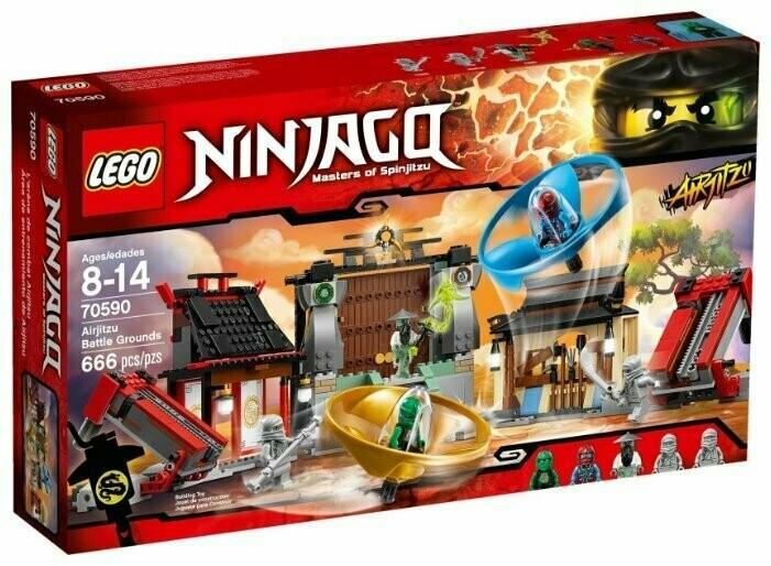 Конструктор LEGO Ninjago 70590 Площадь сражения эйрджитсу