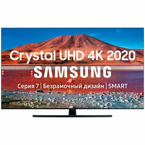 """Телевизор Samsung UE58TU7570U 58"""" (2020) RU/A"""