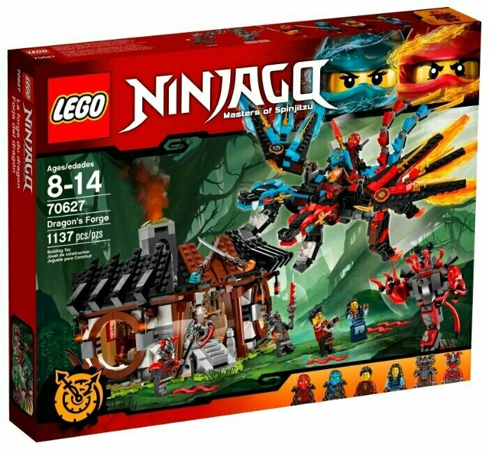 Конструктор LEGO Ninjago 70627 Кузница Дракона