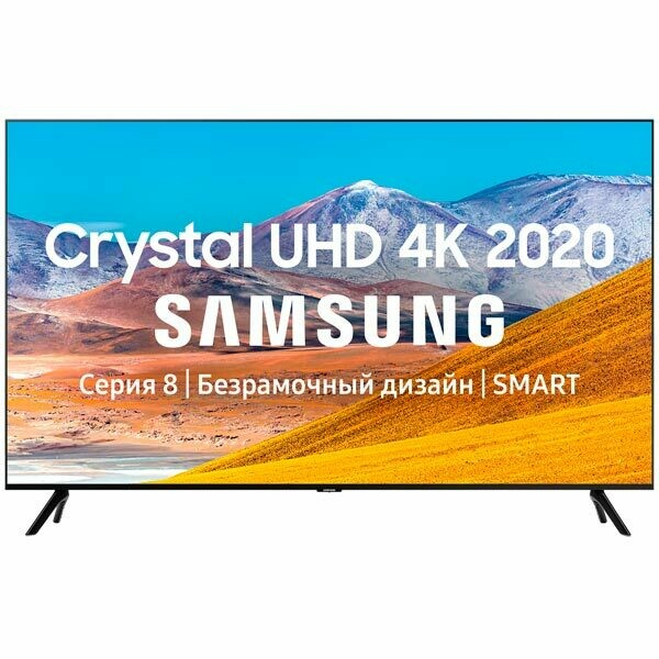 """Телевизор Samsung UE75TU8000U 75"""" (2020), черный"""