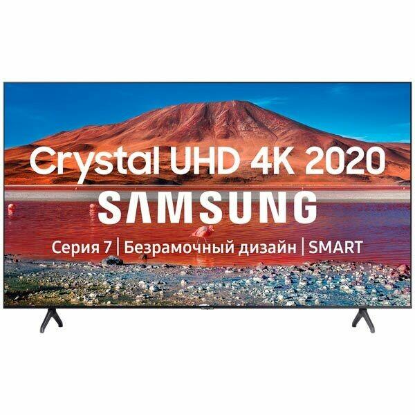 """Телевизор Samsung UE65TU7100U 65"""" (2020) RU/A"""