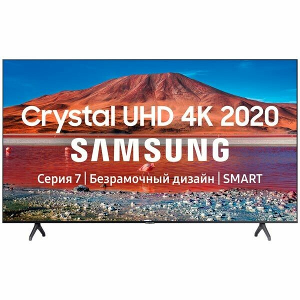 """Телевизор Samsung UE50TU7170U 50"""" (2020), черный"""
