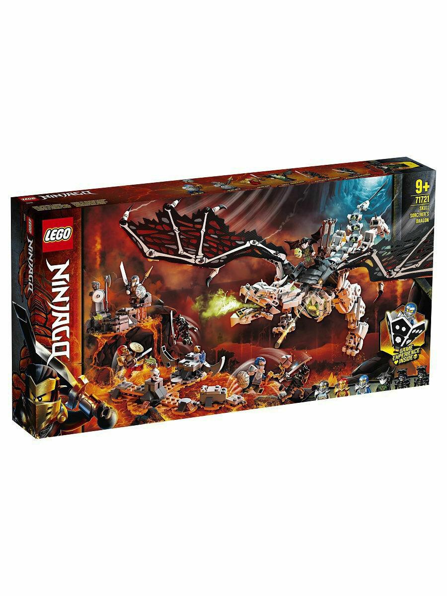 Конструктор LEGO Ninjago 71721 Дракон чародея-скелета