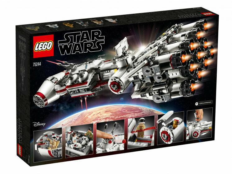 Конструктор LEGO Star Wars 75244 Тантив IV