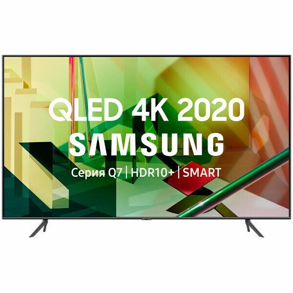 """Телевизор QLED Samsung QE65Q70TAU 65"""" (2020) RU/A"""
