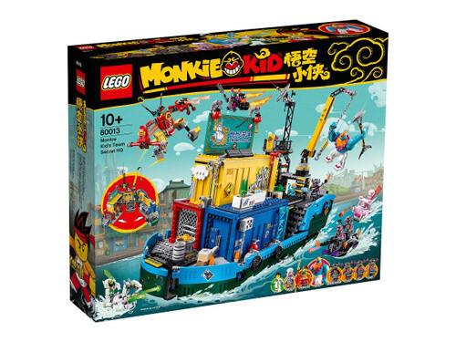 Конструктор LEGO Monkie Kid 80013 Тайная штаб-квартира команды Манки Кида
