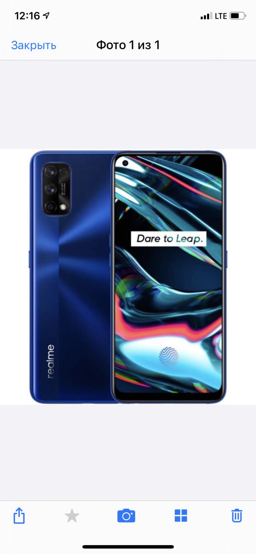 Смартфон realme 7 Pro 8/128GB (Зеркальный синий)