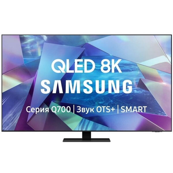 """Телевизор QLED Samsung QE55Q700TAU 55"""" (2020), черный титан"""