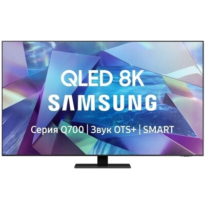 """Телевизор QLED Samsung QE65Q700TAU 65"""" (2020), черный титан"""