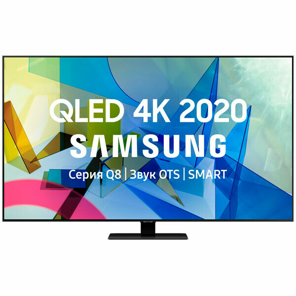 """Телевизор QLED Samsung QE50Q87TAU 50"""" (2020), черненое серебро"""