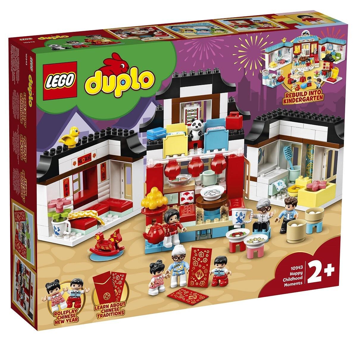 Конструктор LEGO Duplo 10943 Счастливые моменты детства