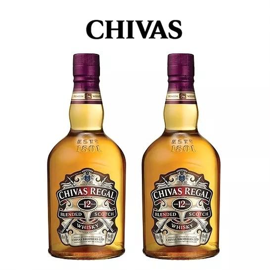 Whisky Chivas leve 2 garrafas de 750ml por