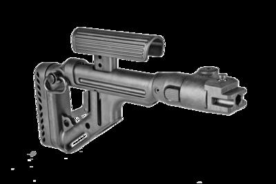 AK/AKM/AKS/AKMS/Zastava FoldingUAS Style Buttstock