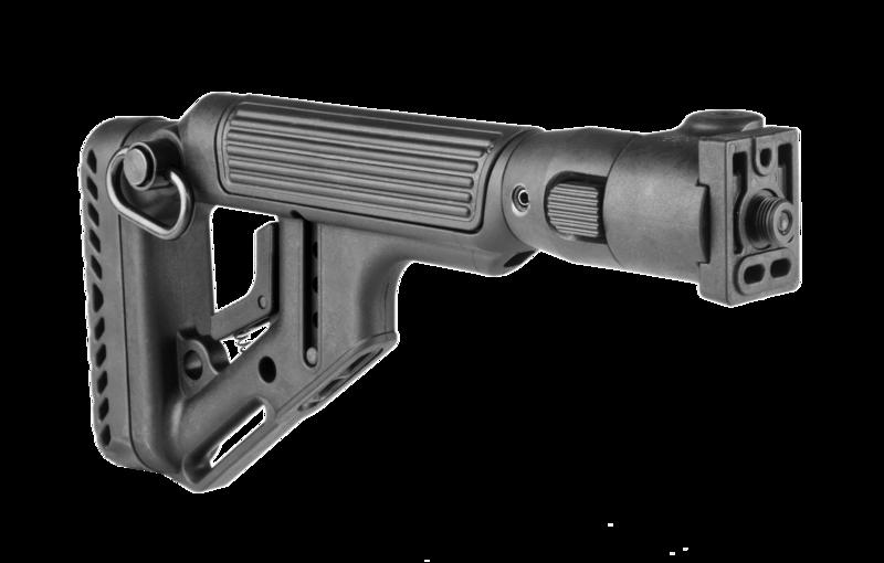 VZ 58 Folding UAS Style Buttstock