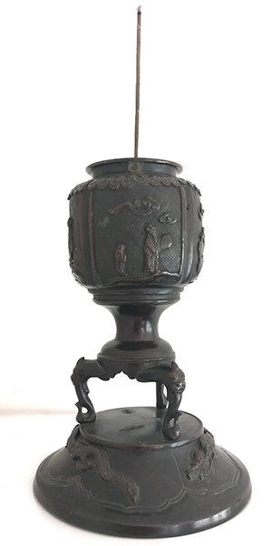 ** £71.25 after discount ** Antique Bronze Incense Burner