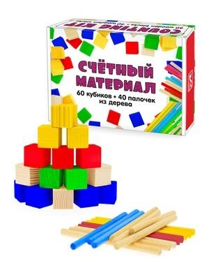 Счетный материал 100 эл-в: палочки 40 шт + кубики 60 шт