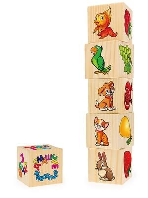 Ассоциации на кубиках №1 (фрукты, игрушки, домашние животные, ремонт, рептилии, Новый год, 6 куб-в)