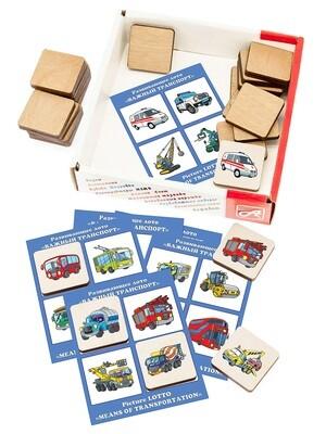 Развивающее ЛОТО. ВАЖНЫЙ ТРАНСПОРТ (24 деревянных фишки + 6 карточек)