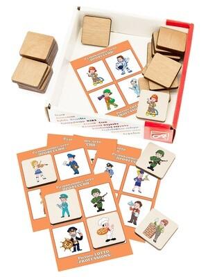 Развивающее ЛОТО. ПРОФЕССИИ (24 деревянных фишки + 6 карточек)