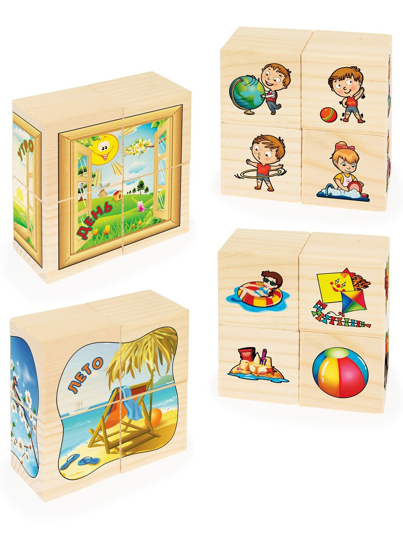 Ассоциации на кубиках. Временя года. Время дня (16 кубиков)