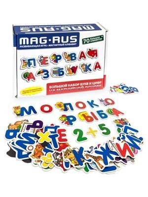 Иллюстрированная азбука: БУКВЫ, ЦИФРЫ и ЗНАКИ.  (70БОЛЬШИХ магнитных элементов в коробке)