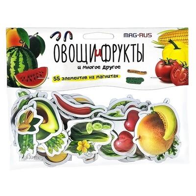 Овощи, фрукты разные продукты. Познаем мир. 55 магнитов