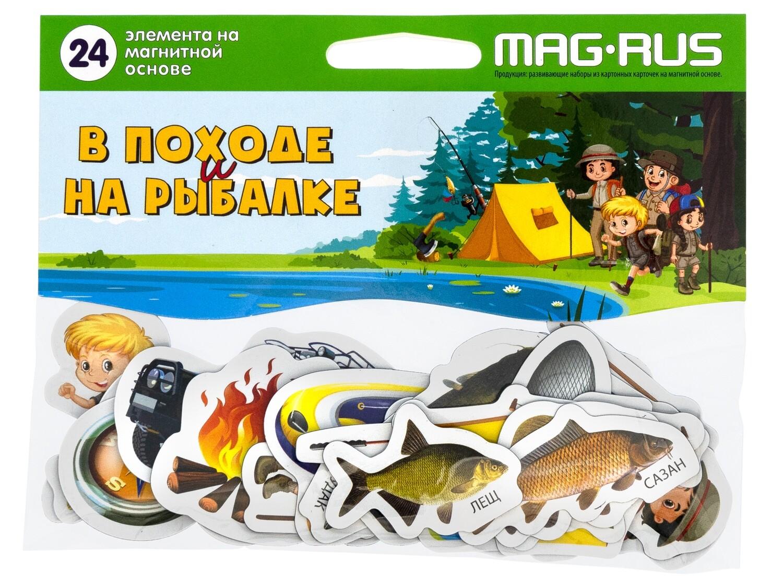 MAG-RUS Набор В поход и на рыбалку! Картон, магнит (24 эл-та)