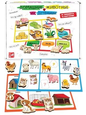 Домашние животные и их детеныши. Кто что ест и где живет? Ассоциации, силуэты, звуки. 24 + 12 карт