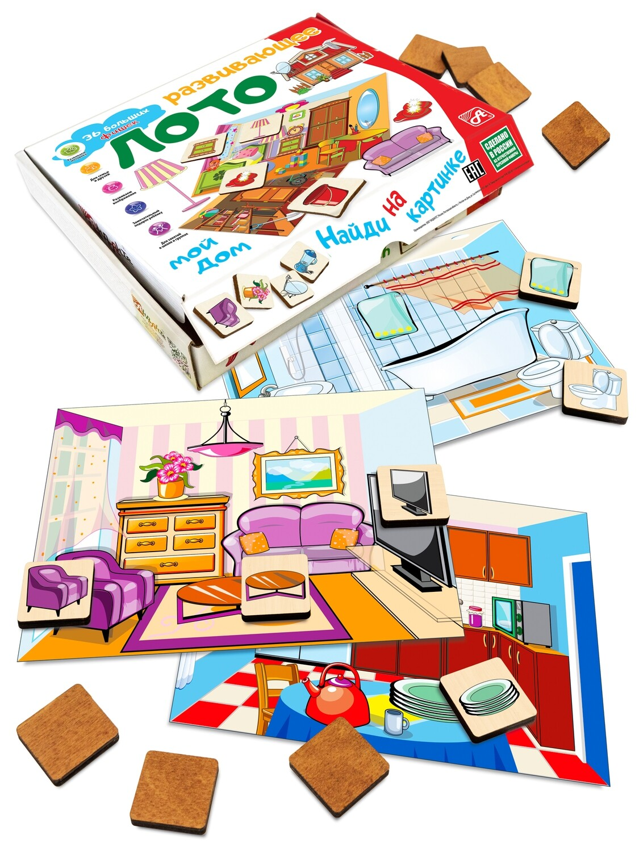 Развивающее ЛОТО. Найди на картинке. МОЙ ДОМ (36 деревянных фишек + 6 карточек + мешочек)