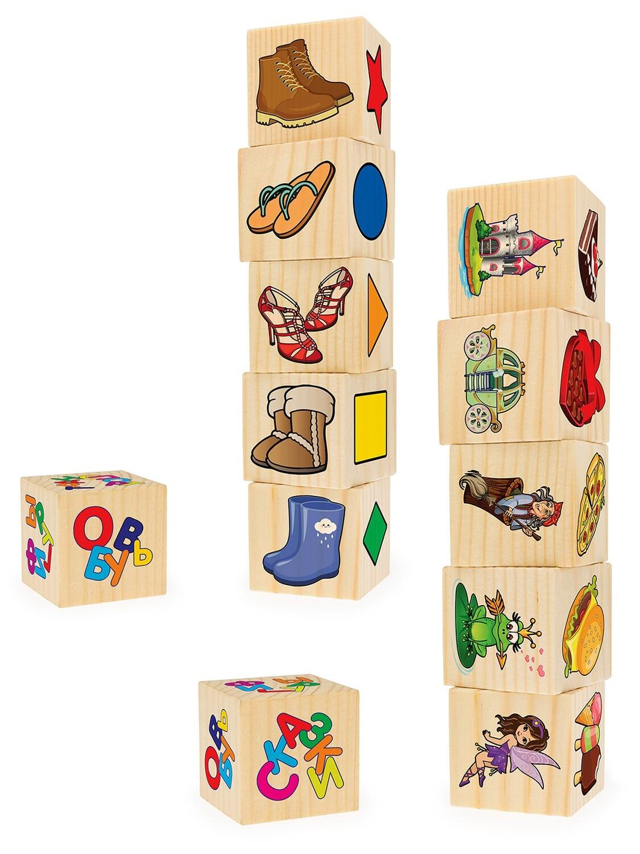 Кубики из дерева. Ассоциации на кубиках 1 (12 деревянных кубиков)