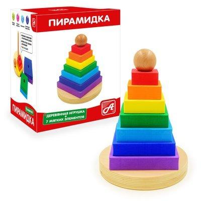 Пирамидка РАДУГА. КВАДРАТИКИ