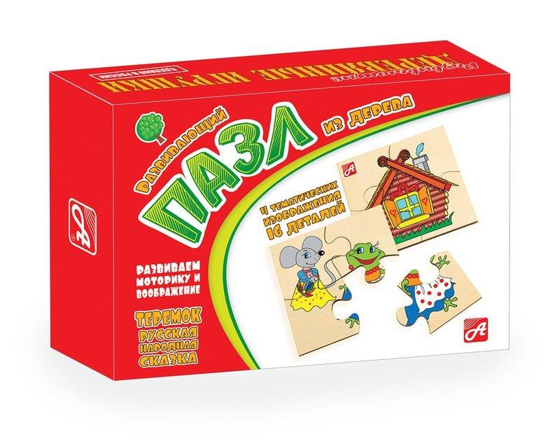 ТЕРЕМОК. ДЕРЕВЯННЫЙ ПАЗЛ (4 пазла в комплекте)
