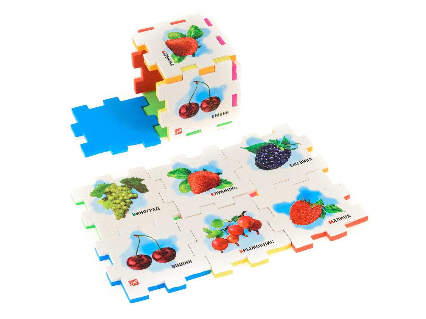 ЯГОДЫ (1 кубик)