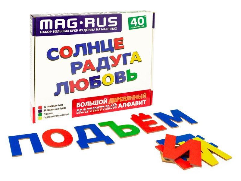 MAG-RUS БОЛЬШОЙ ДЕРЕВЯННЫЙ МАГНИТНЫЙ АЛФАВИТ. 40 элементов